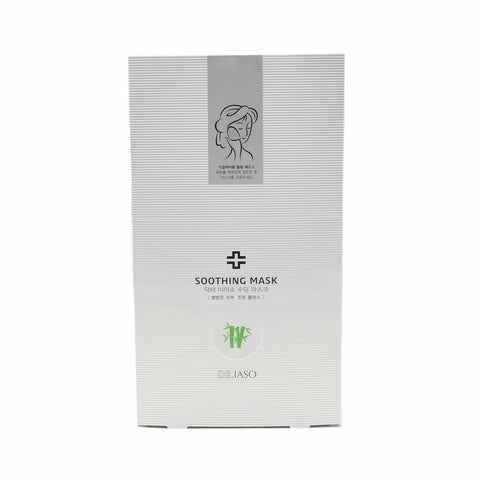 Peeling & Filling Soothing Mask (10 Sheets)
