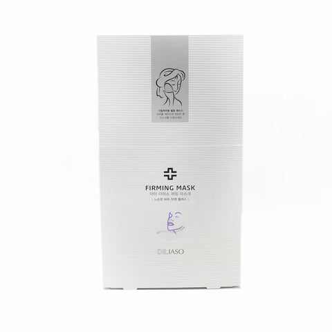 Peeling & Filling Firming Mask (10 Sheets)