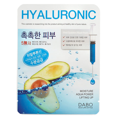 Dabo Hyaluronic Moisture Sheet Mask (10 Sheet Pack) | Blue Scandal
