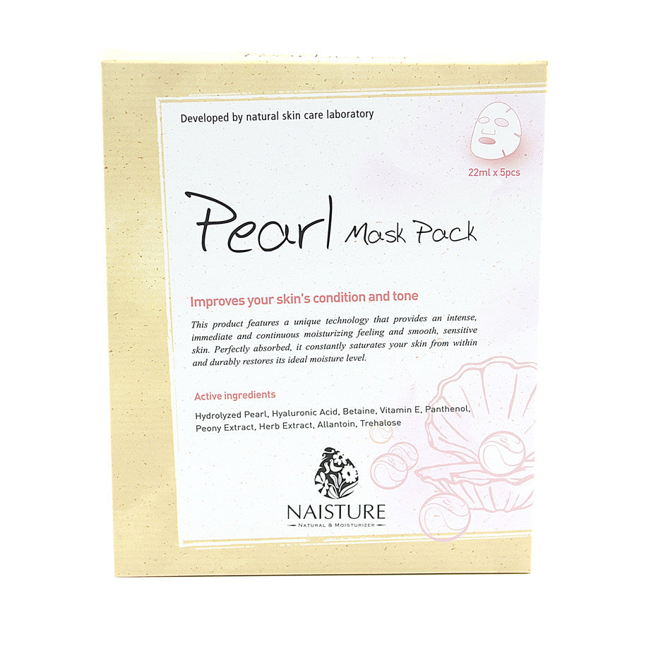 Essence Pearl Mask (5 Sheets)