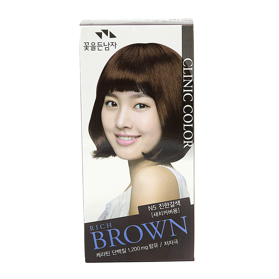 Somang Clinic Color Rich Brown N5 | Blue Scandal