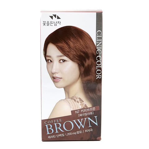 Clinic Color Coffee Brown N7