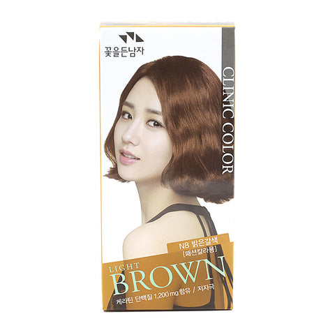 Clinic Color Light Brown N8