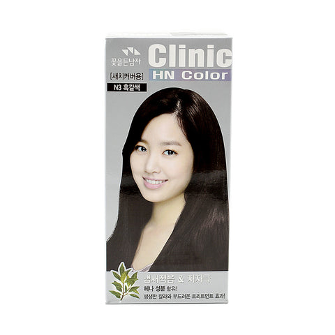 Clinic Henna HN Color Black Brown N3