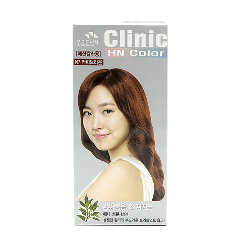 Clinic Henna HN Color Coffee Brown N7