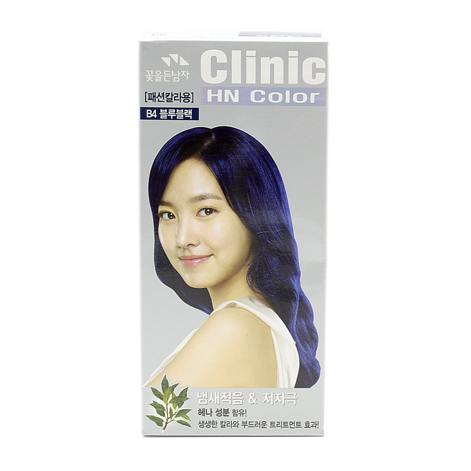 Clinic Henna HN Color Blue Black B4