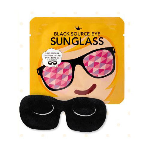 Black Source Eye Sunglass Mask
