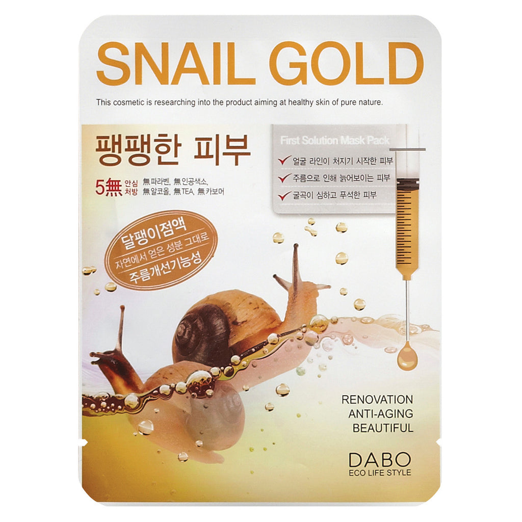 Dabo Snail Gold Anti-Aging Sheet Mask (10 Sheet Pack) | Blue Scandal
