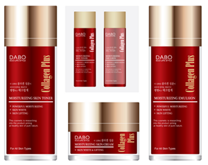 Dabo Collagen Plus Moisturizing Skin Care Set | Blue Scandal
