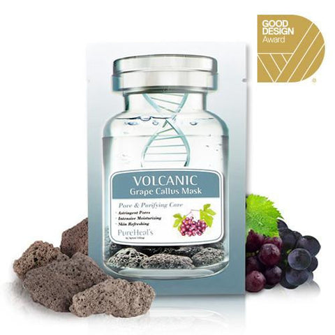 Volcanic & Grape Callus Sheet Mask