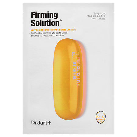 Dermask Intra Jet Firming Solution