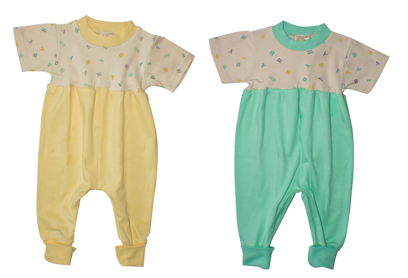 Organic Cotton Zip Crotch Jumpsuits Yellow and Mint 2 Pack