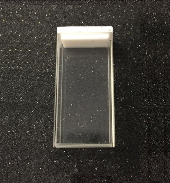 Type 3 Glass Fluorimeter Cuvette with 20 mm Path Length