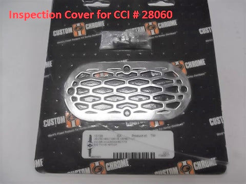 VENTED BELT DRIVE INSPECTION COVER