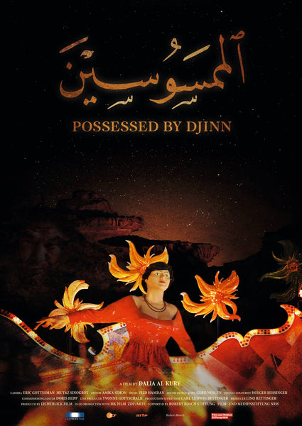 Possessed by Djinn