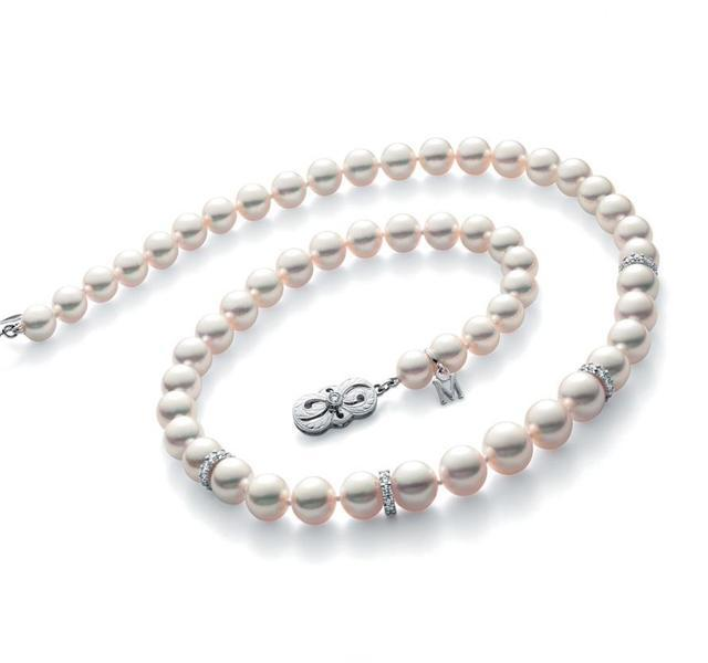 Diamond Station Pearl Necklace