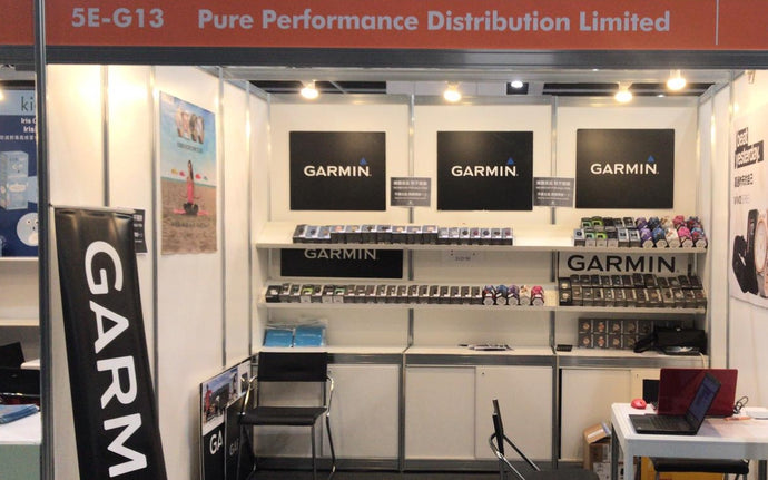 PPD at the Hong Kong Sports and Leisure Expo on 17 - 23 July 2019