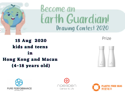 Earth Guardian Drawing Contest 2020 「地球守護者」繪畫比賽 2020