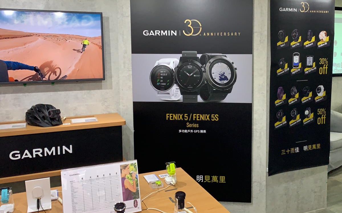 Celebrating Garmin's 30th Anniversary at the Garmin Brand Stores