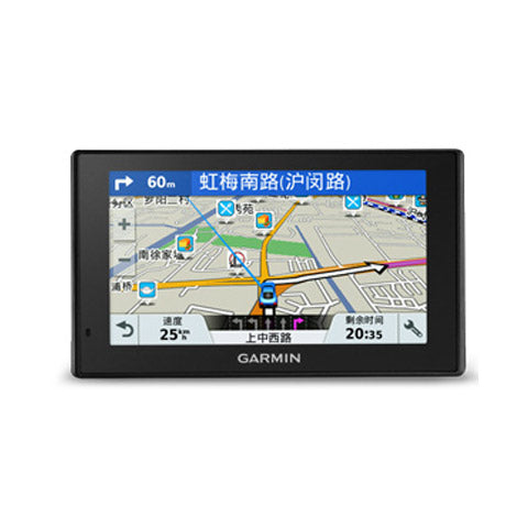 [Demo Unit]DriveAssist 50 - Chinese