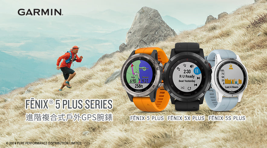Shop for activity trackers and smart watches