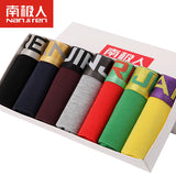 7Pcs/lot Brand New Sexy Super Large Size Mens Underwear
