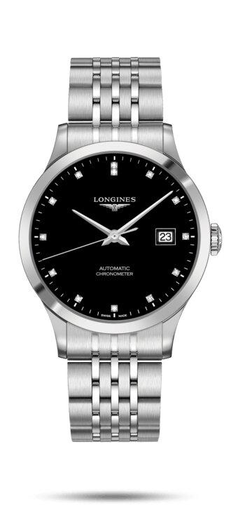 LONGINES LONGINES Record Chronometer Certified Men's Watch - Stainless Steel - Gemorie
