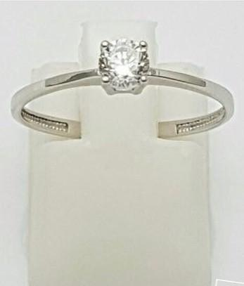18K White Gold Classic Solitaire Engagement Ring 81722