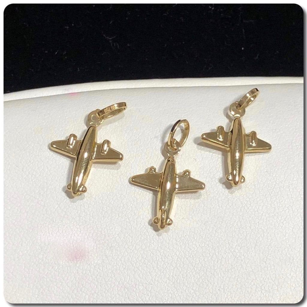 18K Gold Airplane Pendant NTN60 - ZNZ Jewelry Philippines
