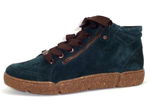 Raja HighSoft Kicks | Peacock - Wright Shoe Co. Ltd