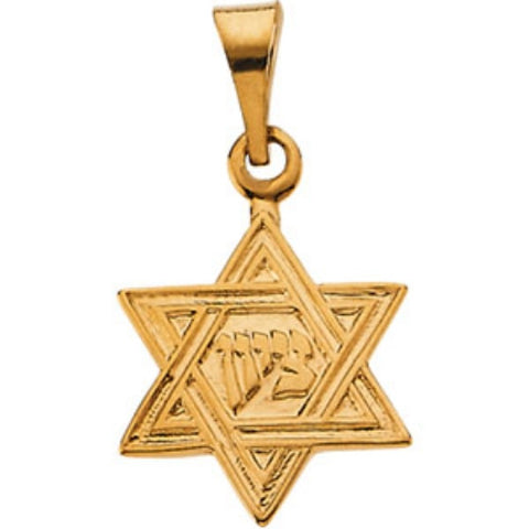 14K Solid Gold Star of David Pendant (12mm)