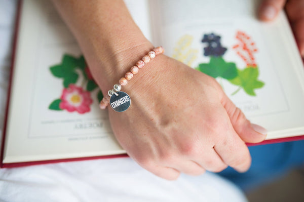 Courageous Charm Stackable