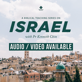 Israel Series 2018 (Audio & Video)