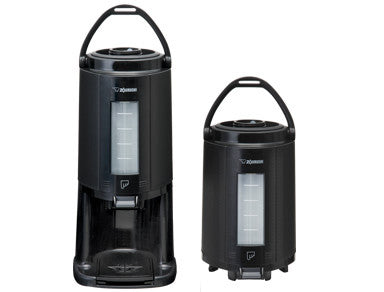 Zojirushi 2.5L Glass Lined AY-AE25 - Java Exotic Imports