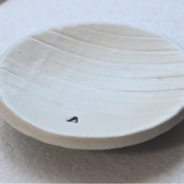 Round Ring Dish with Subtle Horizontal Lines and Your Initial