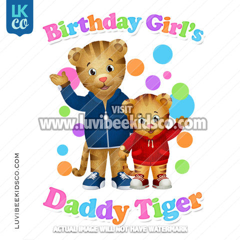 Daniel Tiger Iron On Transfer | Birthday Girl's Daddy Tiger | Rainbow Colors - LuvibeeKidsCo