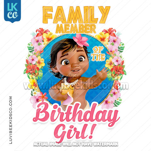 Baby Moana Iron On Transfer | Add Family Members