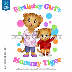 Daniel Tiger Iron On Transfer | Birthday Girl's Mommy Tiger | Rainbow Colors - LuvibeeKidsCo