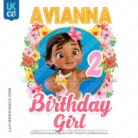Baby Moana Iron On Transfer | Birthday Girl