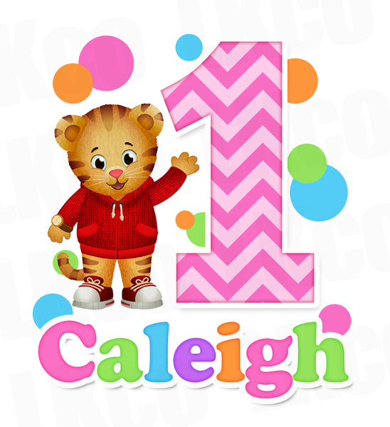 Daniel Tiger Iron On Transfer for Girls | Rainbow Colored