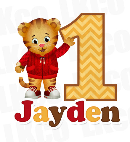 Daniel Tiger Iron On Transfer | Red Yellow Brown | Style 03 - LuvibeeKidsCo