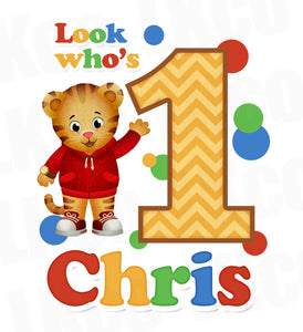 Daniel Tiger Iron On Transfer | Primary Colors | Look Who's - LuvibeeKidsCo