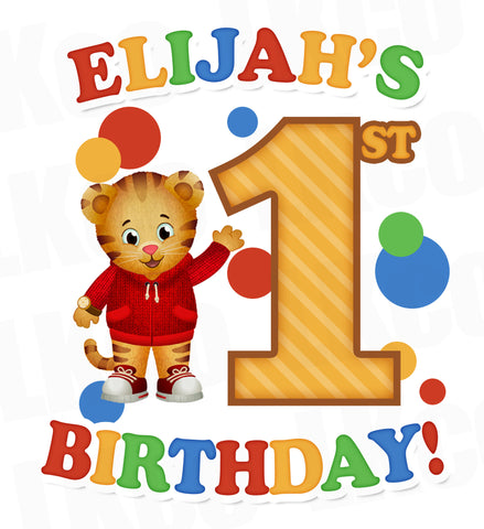 Daniel Tiger Iron On Transfer | Birthday Boy or Girl