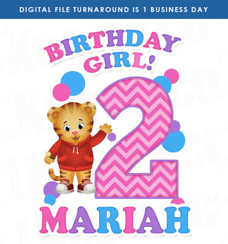 Daniel Tiger Iron On Transfer for Girls | Birthday Girl - LuvibeeKidsCo