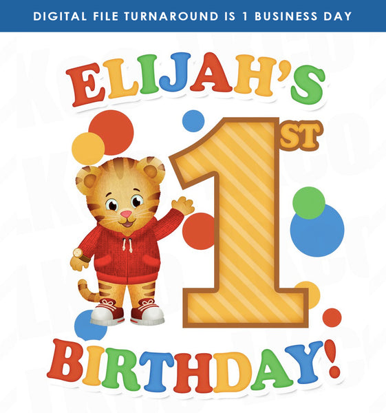 Daniel Tiger Iron On Transfer | Birthday Boy or Girl - LuvibeeKidsCo