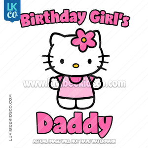 Hello Kitty Iron On Transfer - Birthday Girl's Daddy - LuvibeeKidsCo