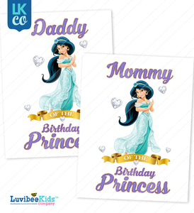 Princess Jasmine Heat Transfer Designs - Mommy & Daddy of the Birthday Princess - LuvibeeKidsCo