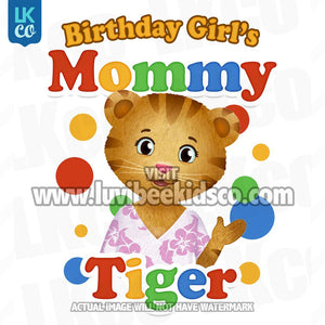 Daniel Tiger Iron On Transfer | Birthday Boy or Girl | Mommy Tiger - LuvibeeKidsCo