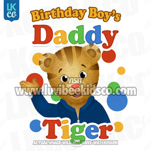 Daniel Tiger Iron On Transfer | Birthday Boy's Daddy Tiger - LuvibeeKidsCo