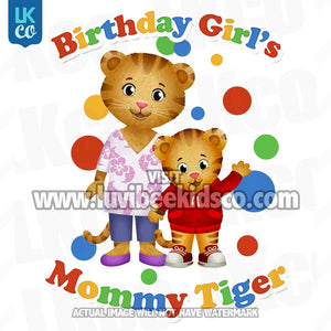 Daniel Tiger Iron On Transfer | Birthday Girl's Mommy Tiger | Primary Colors - LuvibeeKidsCo